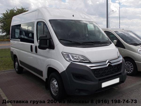 Ритуальный автобус заказать на похороны - цена | grobovozkin