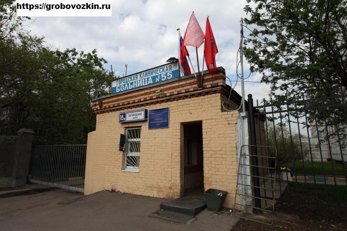 Больница 56 морг на загородное шоссе в Москве.
