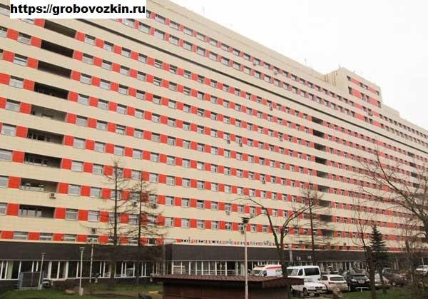 Морг Гкб 7 больница им. С.С Юдина в Москве на Каширке