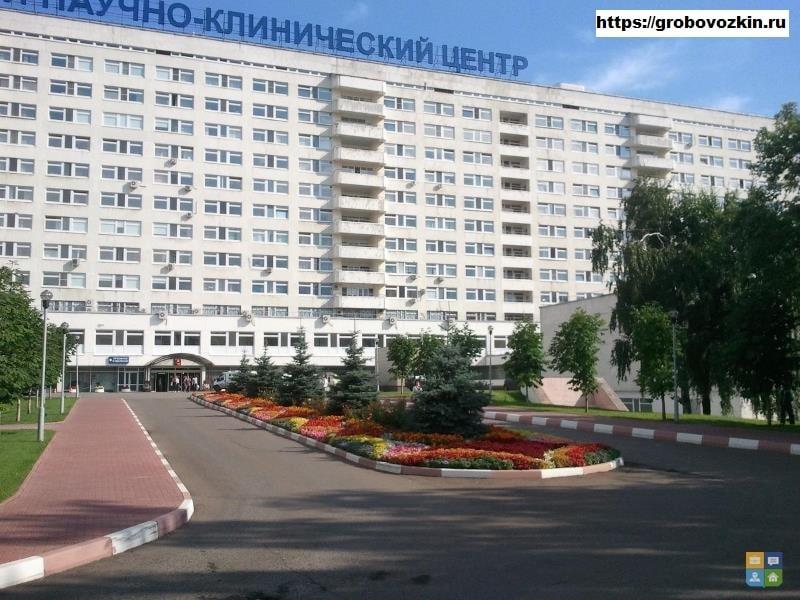 Морг 83 больница на красногвардейской - как доехать | grobovozkin