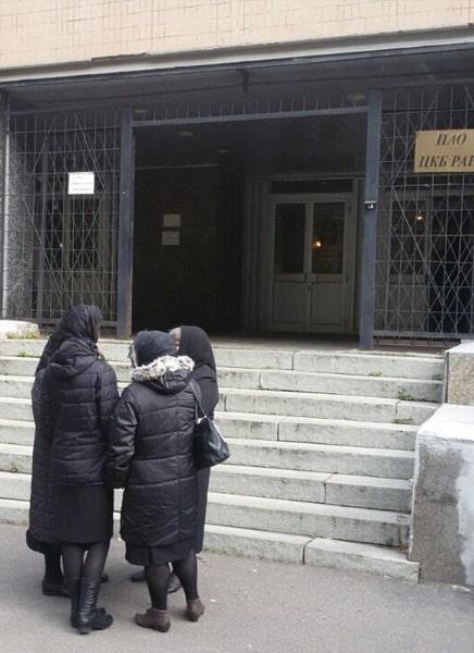 ЦКБ РАН, морг Ясенево - адрес в Москве | grobovozkin