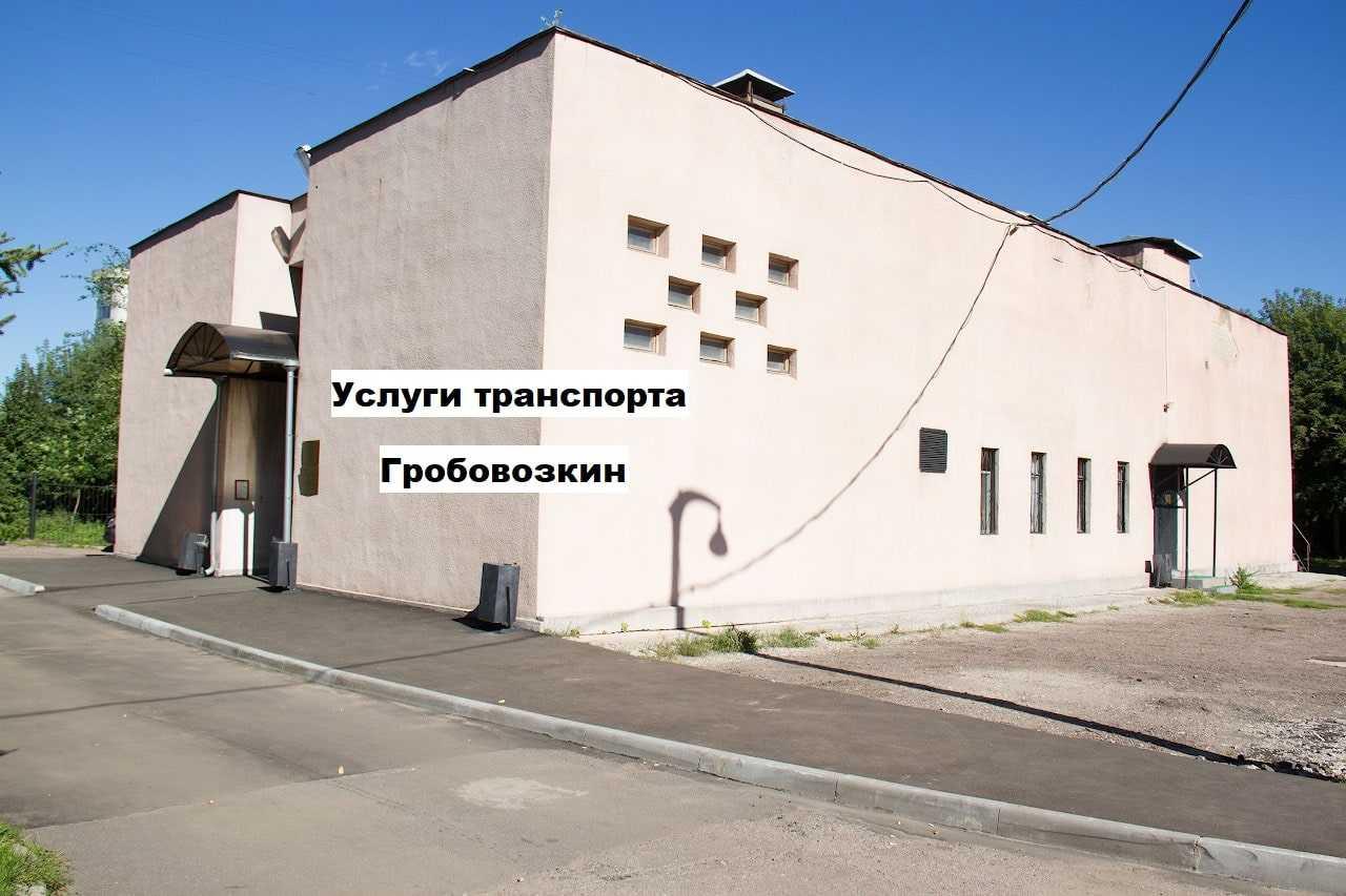 Морг Цюрупы 3. ул. Цюрупы 3 морг