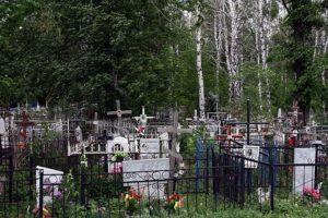 Не хочу на кладбище.