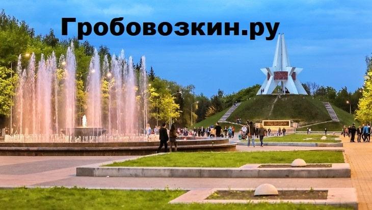Перевозка умершего, умершей, гроба, груза 200 Москва Брянск.