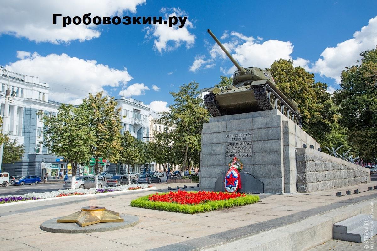 Перевозка умершего, умершей, гроба, груза 200 Москва Орёл.