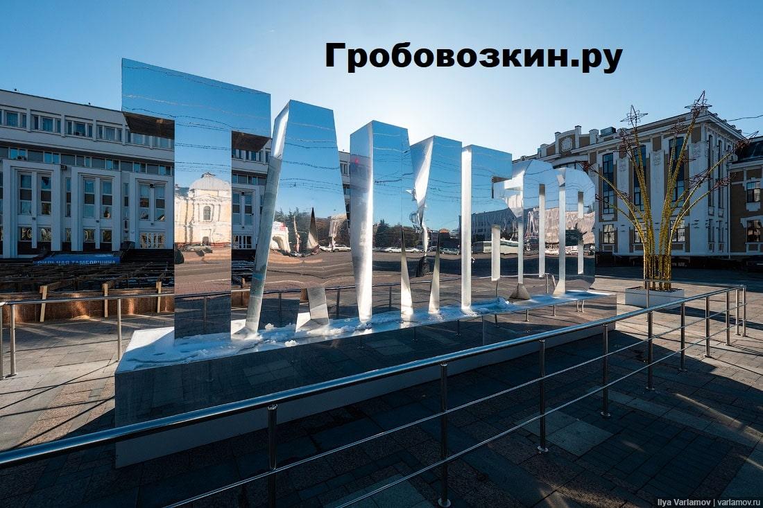 Перевозка умершего, умершей, гроба, груза 200 Москва Тамбов.