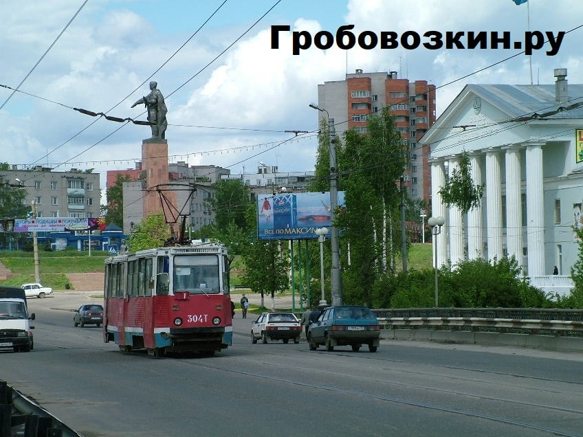 Перевозка умершего, умершей, гроба, груза 200 Москва Иваново.