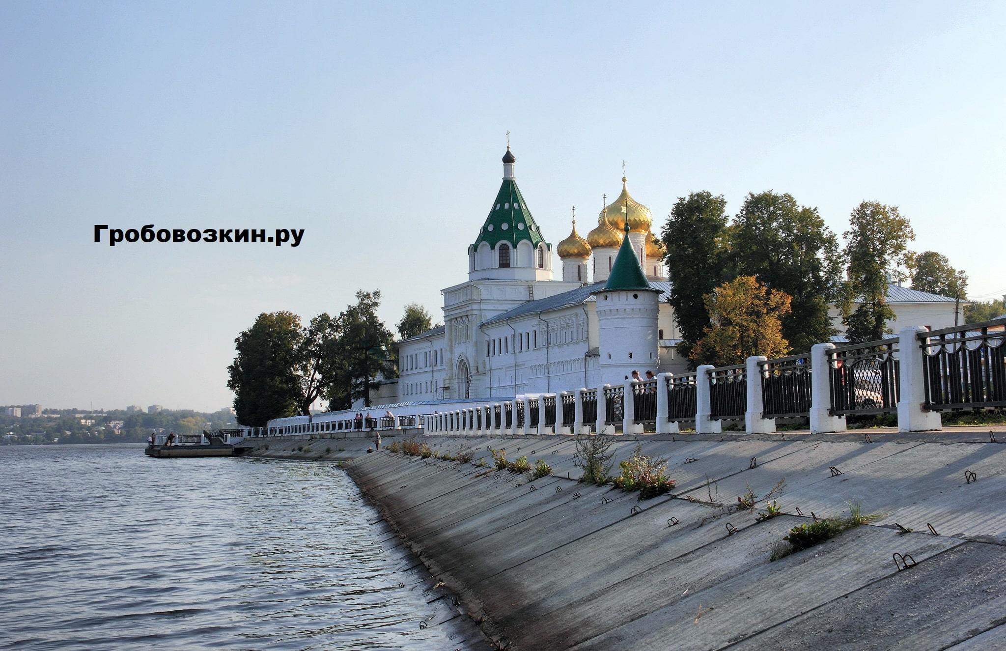Перевозка умершего, умершей, гроба, груза 200 Москва Кострома.