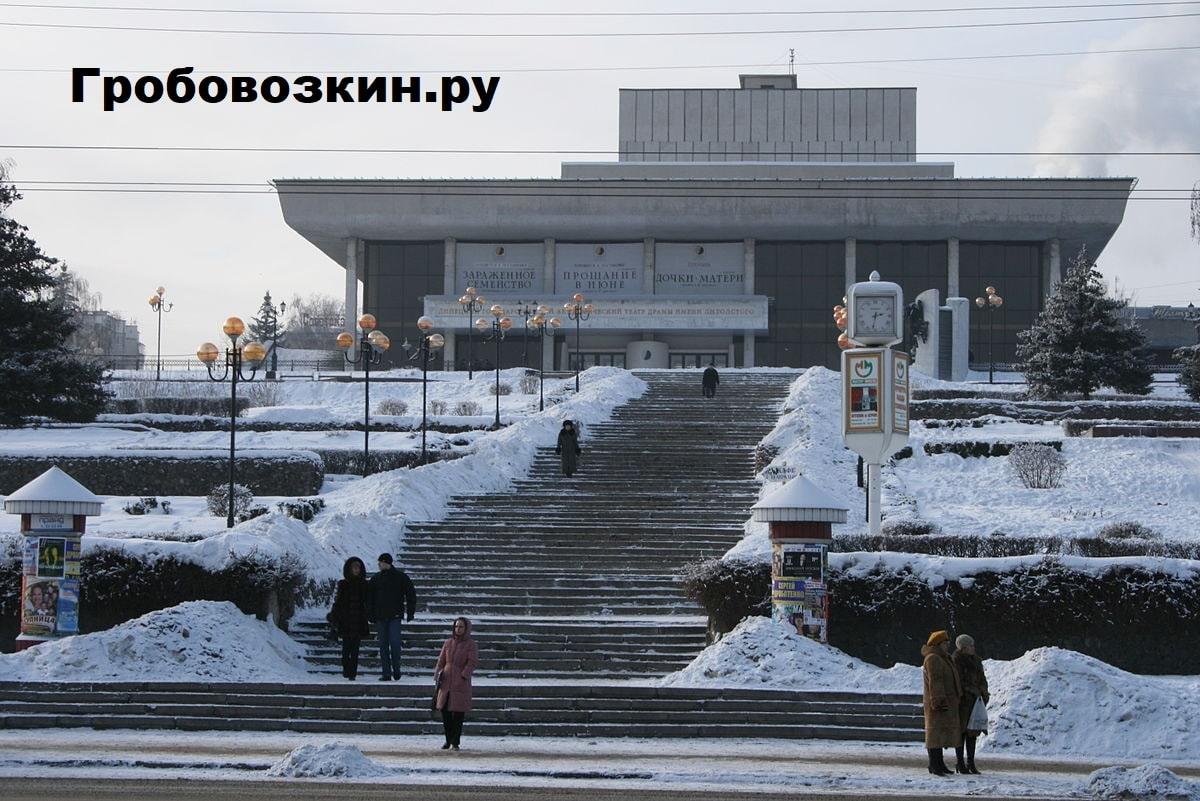 Перевозка умершего, умершей, гроба, груза 200 Москва Липецк.