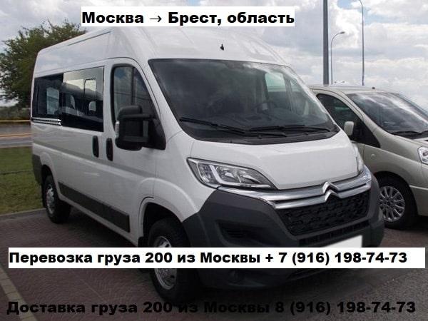 Катафалк из Москвы в Брест. Москва → Брест: доставка, перевозка умершего, покойного, груз 200 | «Гробовозкин»
