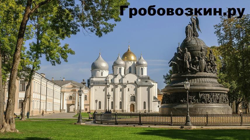 Перевозка умершего, умершей, гроба, груза 200 Москва Новгород.