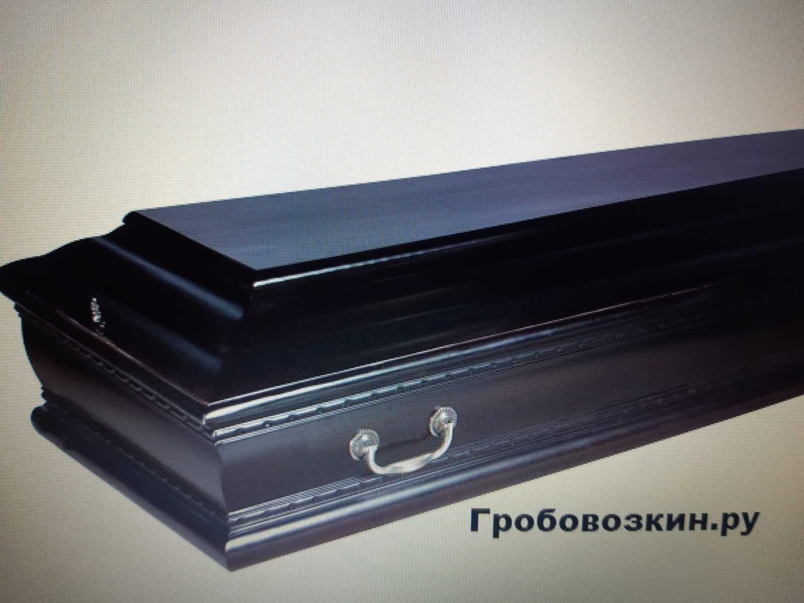Выбор гроба - православный