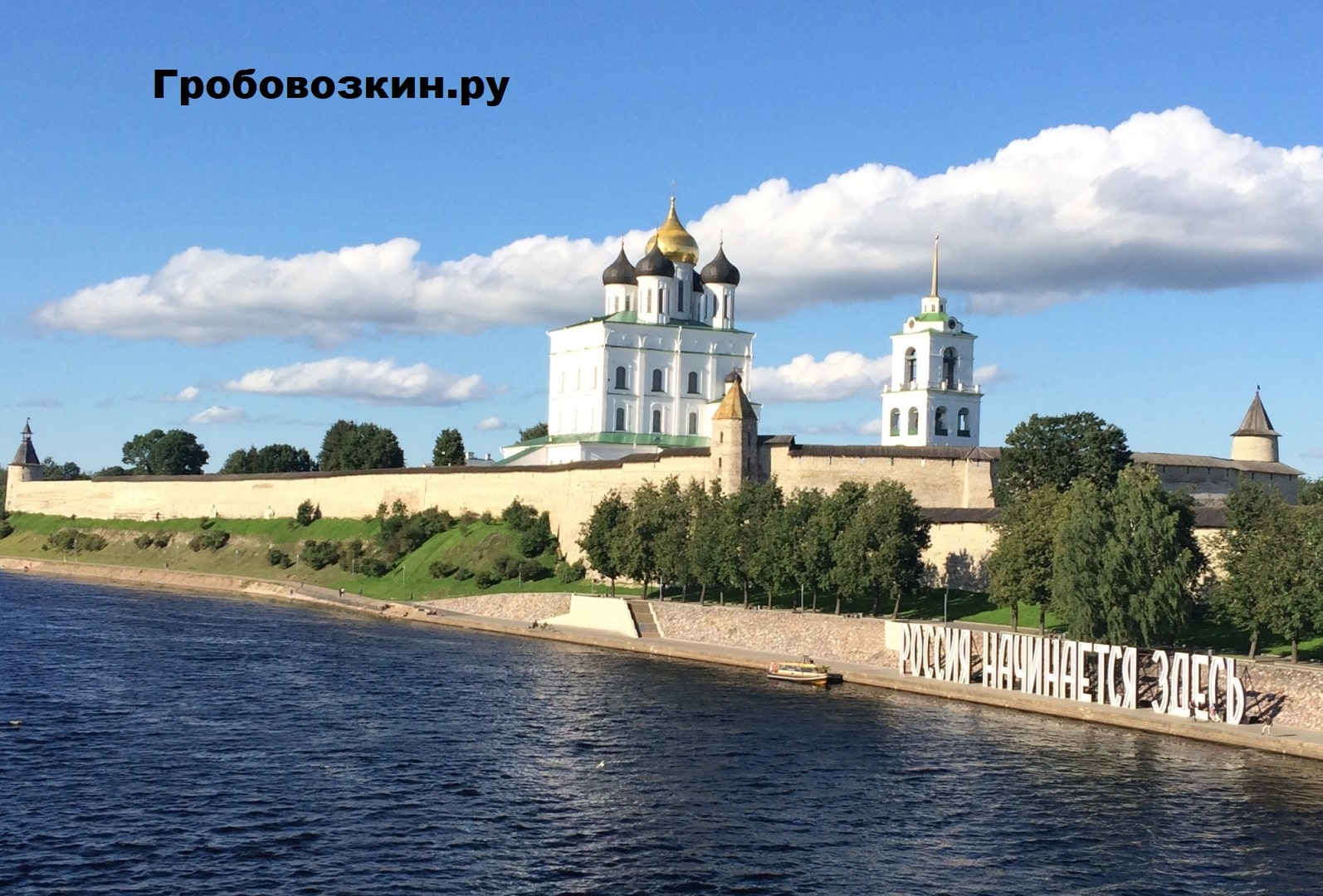 Перевозка умершего, умершей, гроба, груза 200 Москва Псков.