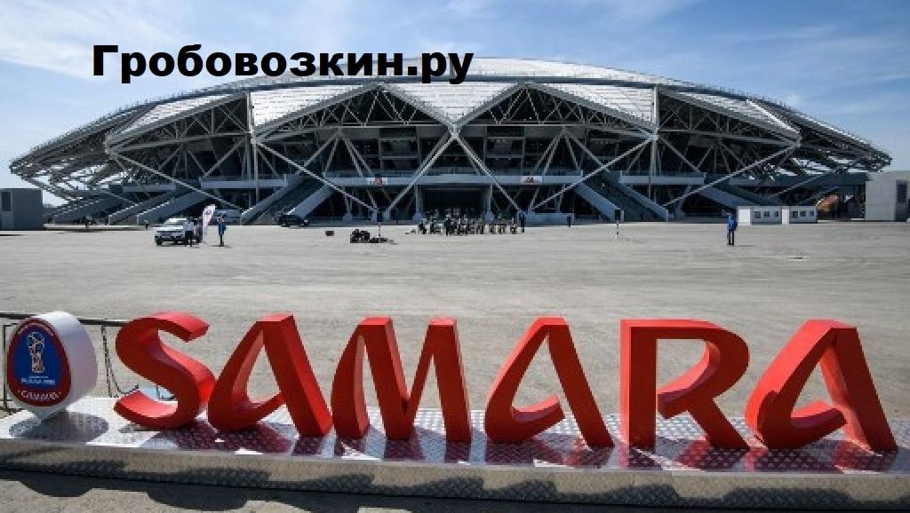 Перевозка умершего, умершей, гроба, груза 200 Москва Самара.