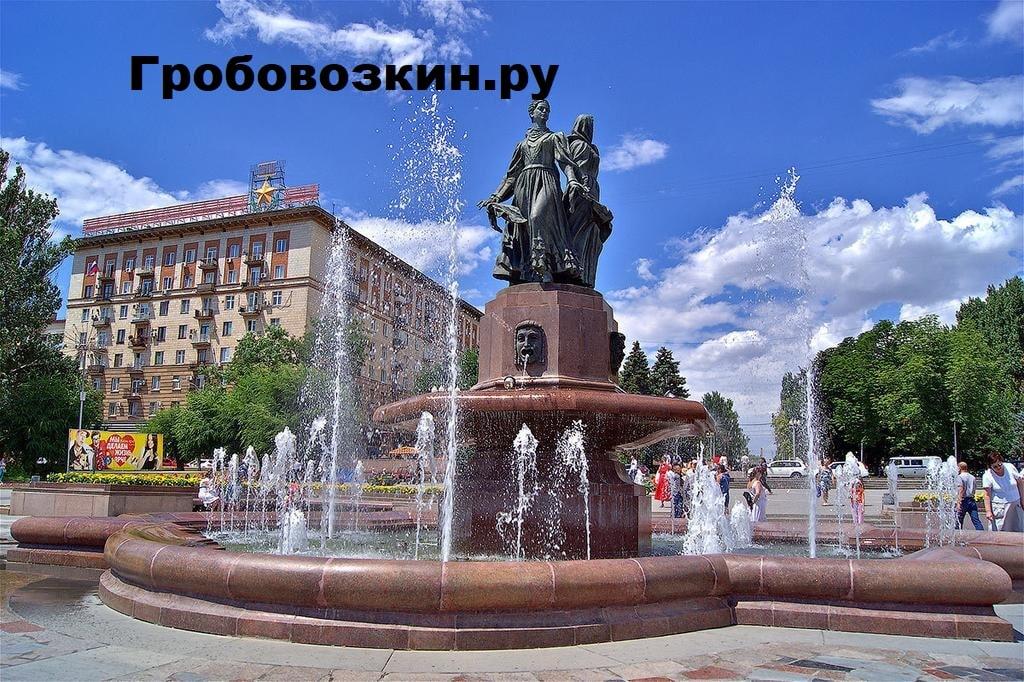 Перевозка умершего, умершей, гроба, груза 200 Москва Волгоград.