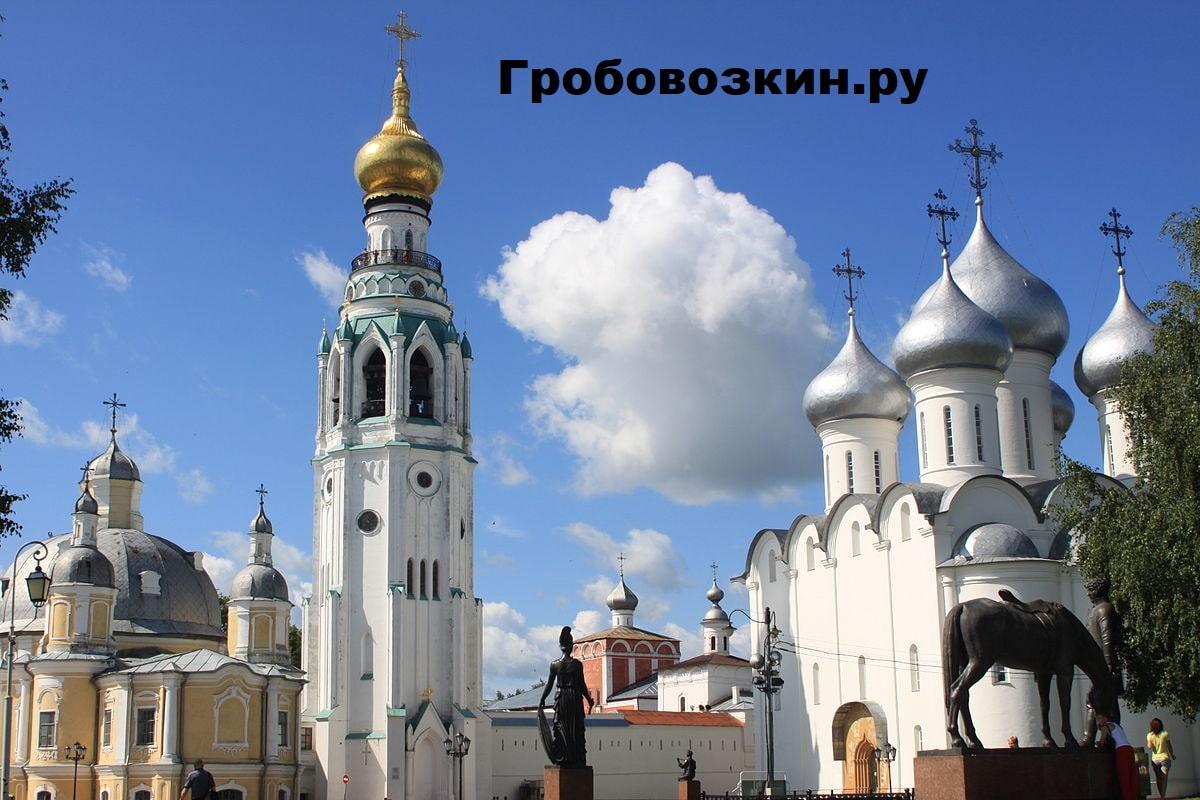 Перевозка умершего, умершей, гроба, груза 200 Москва Вологда.