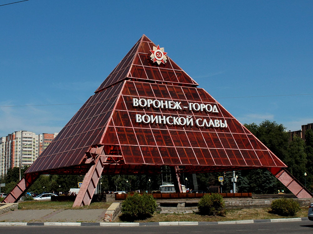 Перевозка умершего, умершей, гроба, груза 200 Москва Воронеж.