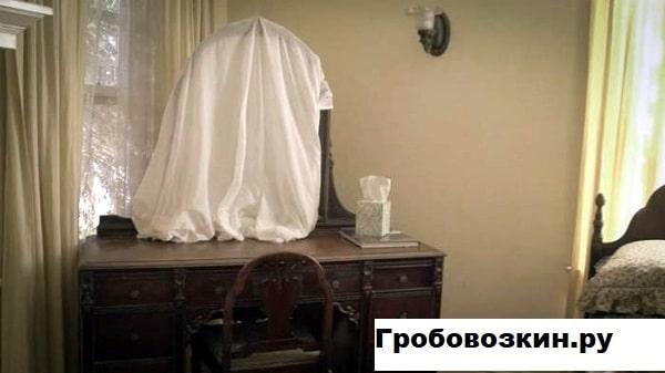 Зеркала после смерти человека — почему завешивают? | Гробовозкин