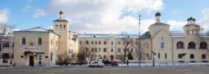 Больница Святителя Алексия.
