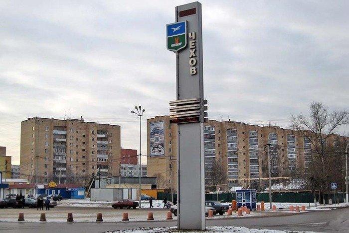 Москва Чехов: перевозка гроба с телом умершего.