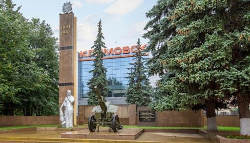 Климовск.