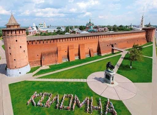 Коломна, Коломенский кремль.
