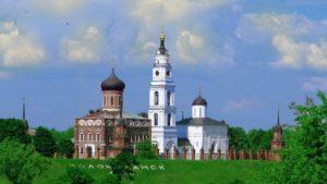 Волоколамск московская область.