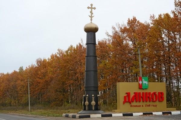 Москва Данков ритуальные услуги перевозка гроба.