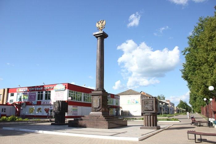 Москва Ельня ритуальные услуги перевозка гроба.
