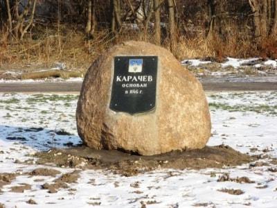 В Карачев из Москвы ритуальные услуги по перевозкам гроба.