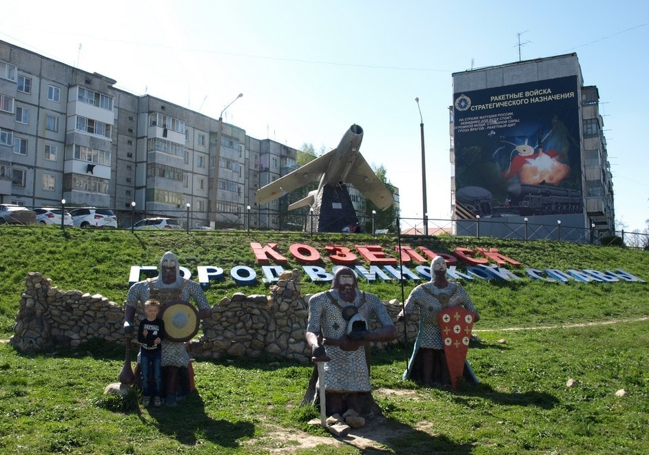 Москва Козельск ритуальные услуги перевозка гроба.