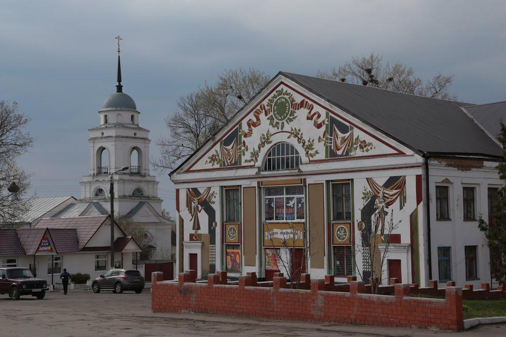 Москва Новосиль ритуальные услуги перевозка гроба.