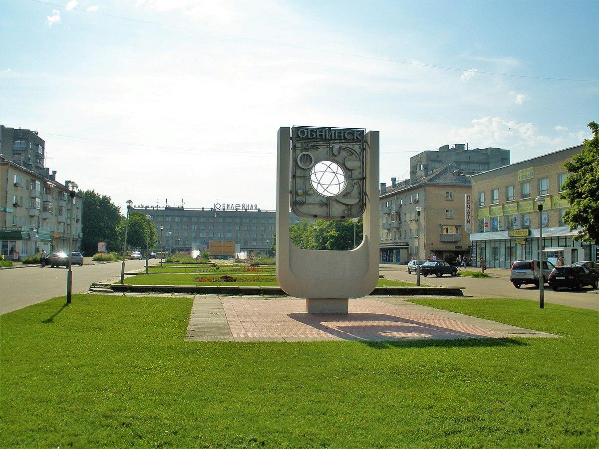 Москва Обнинск ритуальные услуги перевозка гроба.