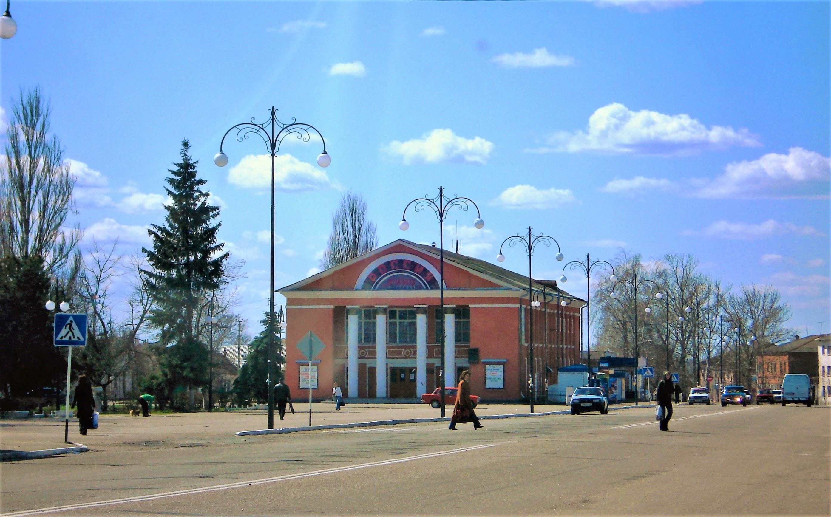 Москва Обоянь ритуальные услуги перевозка гроба.