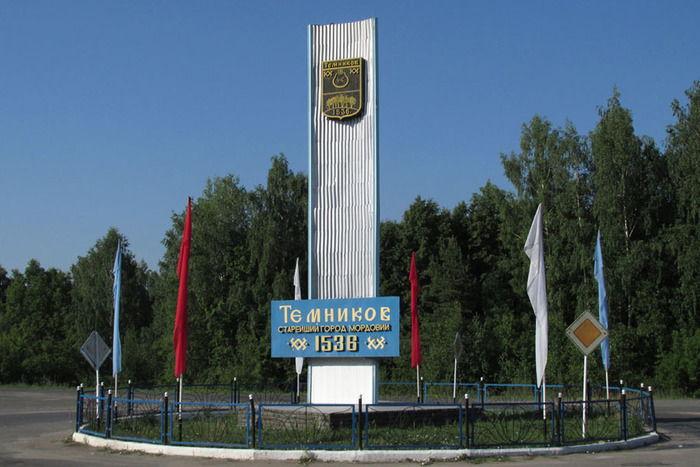 Москва Темников ритуальные услуги по перевозкам гроба.