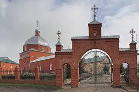 Москва Ардатов ритуальные услуги по перевозкам гроба.