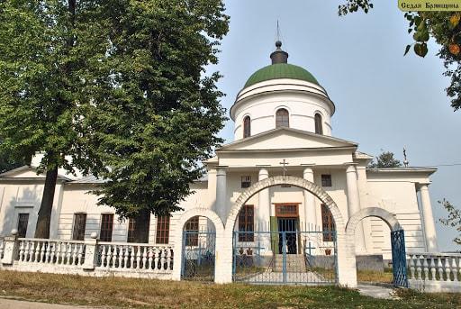 Москва Бытошь ритуальные услуги перевозка гроба.