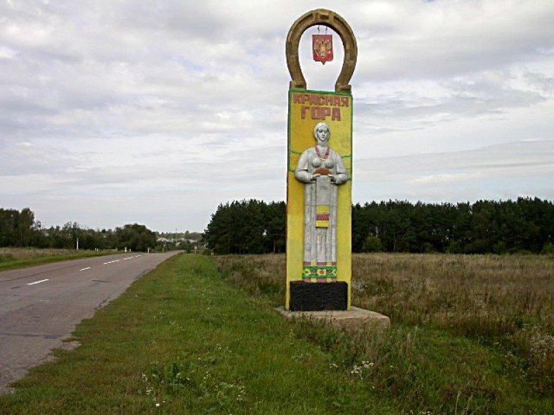 Москва Красная Гора ритуальные услуги перевозка гроба.