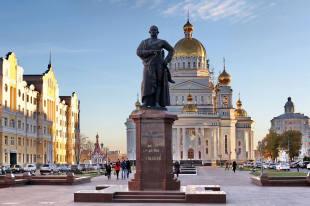 Москва Рузаевка ритуальные услуги по перевозкам гроба.