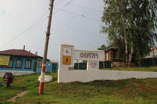 Москва Сергач ритуальные услуги транспорт перевозка гроба.