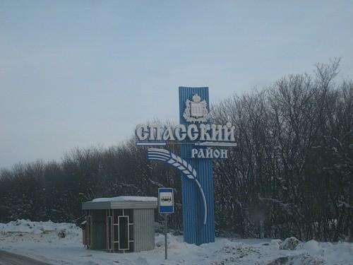 В Спасск из Москвы ритуальные услуги транспорта перевозка гроба.