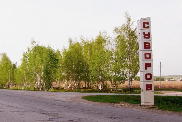 Москва Суворов ритуальные услуги транспорт перевозка гроба.