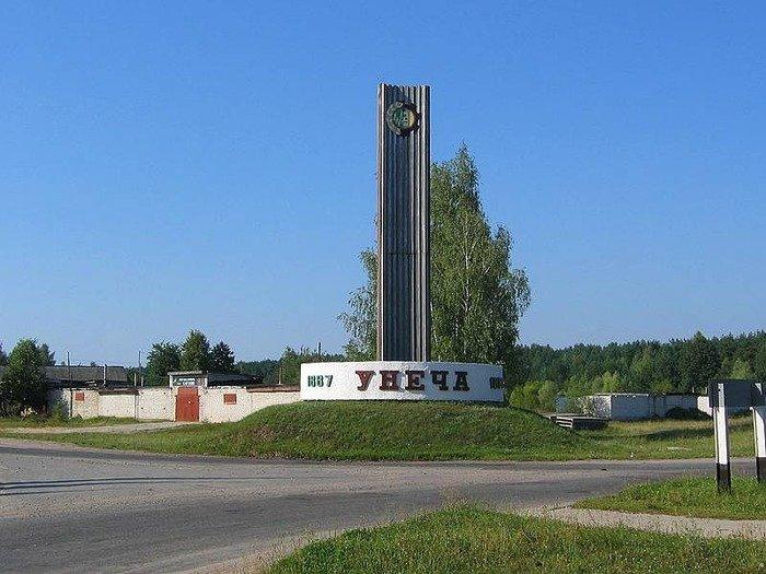 Москва Унеча ритуальные услуги перевозка гроба.
