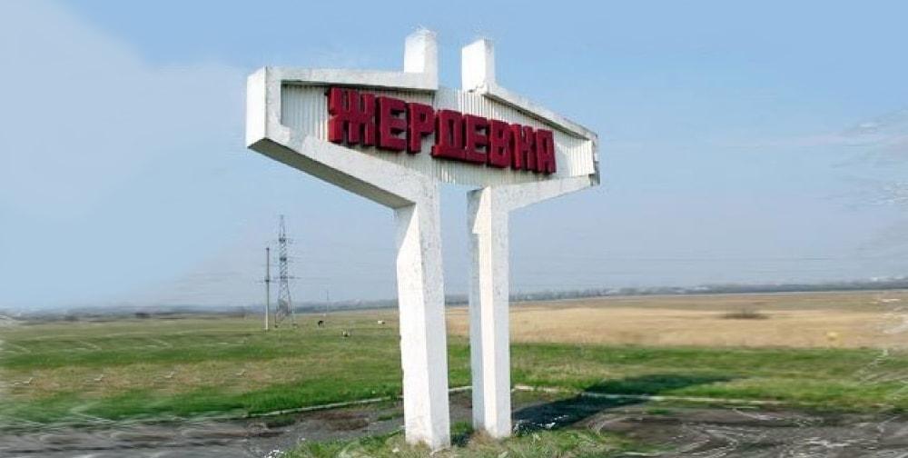 Москва Жердевка ритуальные услуги перевозка гроба.