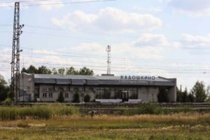 Москва Кадошкино ритуальные услуги транспорта перевозка гроба.