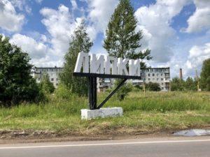 Москва Липки ритуальные услуги транспорта перевозка гроба.