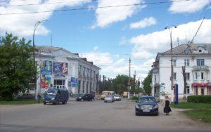 Москва Новомосковск ритуальные услуги транспорта перевозка гроба.