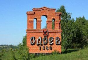 Москва Одоев ритуальные услуги транспорт перевозка гроба.