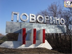 Москва Поворино ритуальные услуги транспорта перевозка гроба.