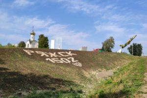 Москва Ряжск ритуальные услуги транспорта перевозка гроба.